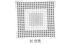 xray检测设备检测高清图