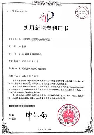 X-RAY检测专利
