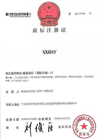 X-RAY检测商标
