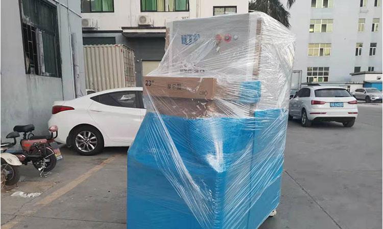 X-RAY点料机发货台湾,智能X-RAY点料机XC-3100