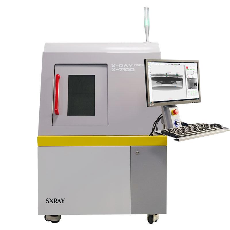 X-ray无损检测设备