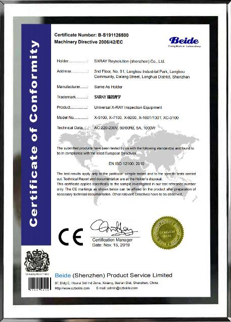 CE-LVD产品认证证书